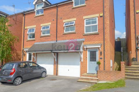 4 bedroom semi-detached house for sale - Farriers Way, Killamarsh, Sheffield