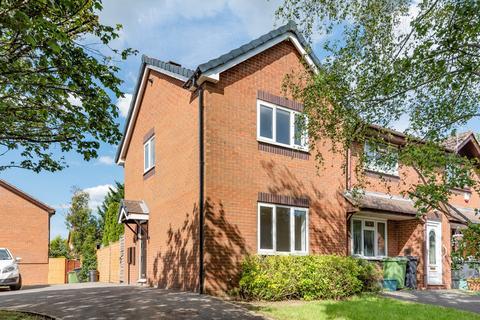 2 bedroom semi-detached house for sale - Aldborough Way, Leeman Road, York