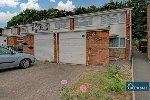 3 bedroom end of terrace house for sale - Alfriston Road, Finham, Coventry