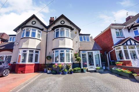 3 bedroom semi-detached house for sale - Arlington Road, West Bromwich