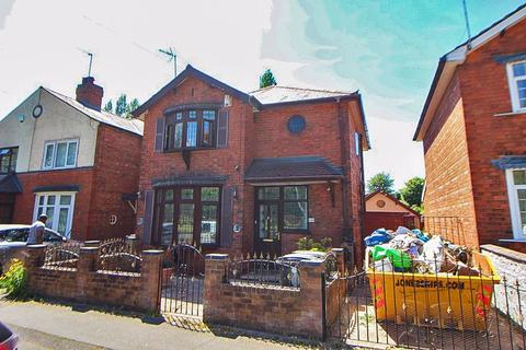 3 bedroom detached house for sale - Wolverhampton Street, Bilston, WV14 0LZ