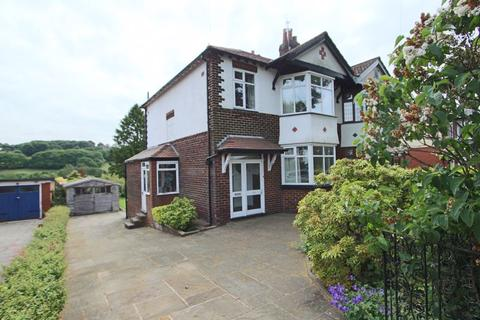 3 bedroom semi-detached house for sale - George Lane, Bredbury