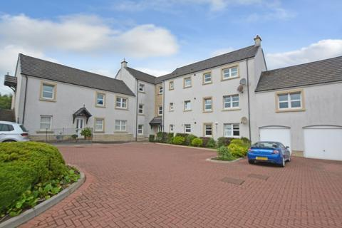 2 bedroom flat for sale - Mallots View, Newton Mearns, Glasgow, G77