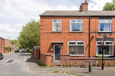 3 bedroom semi-detached house for sale - School Street, Higher Ince, WN2 2AX