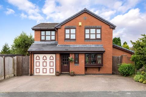 4 bedroom detached house for sale - St. Christopher Court, Standish Lower Ground, WN6 8JL