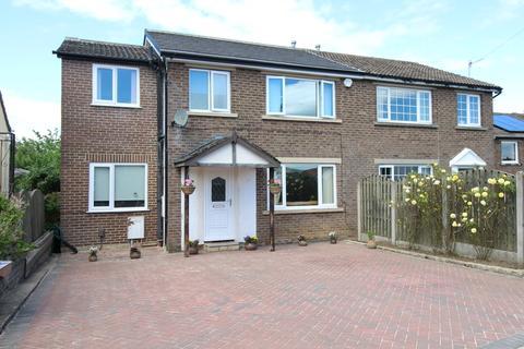 4 bedroom semi-detached house for sale - Styveton Way, Steeton, Keighley, BD20