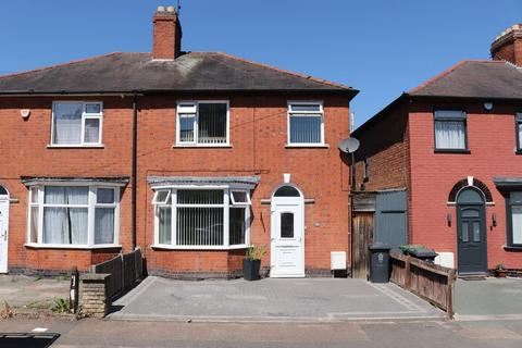 3 bedroom semi-detached house for sale - 16, Mayflower Road, Leicester LE5 5QD