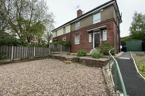 2 bedroom semi-detached house for sale - Greenhill Avenue, Sheffield, S8 7TD