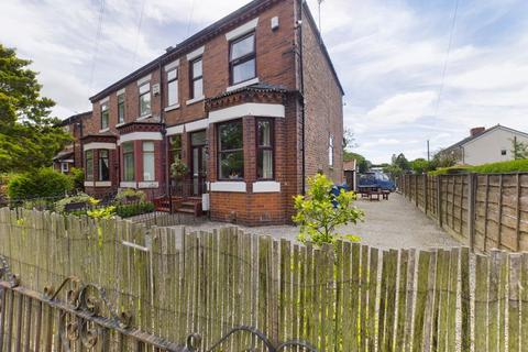 2 bedroom end of terrace house for sale - Church Road, Urmston, Trafford, M41