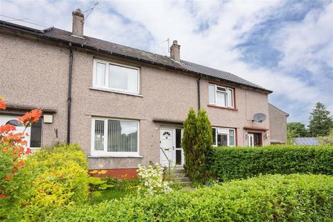 2 bedroom terraced house for sale - Buchanan Road, Killearn