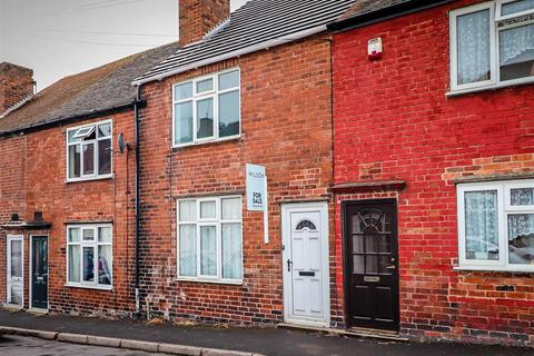 2 bedroom terraced house for sale - Scarsdale Street, Bolsover, Chesterfield
