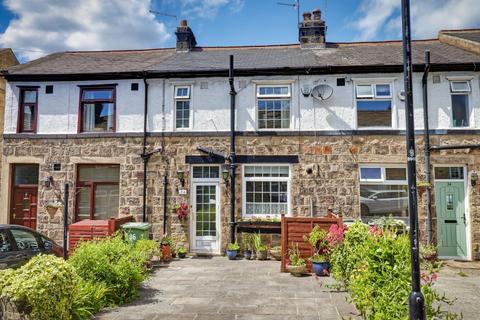 2 bedroom terraced house for sale - Back Lane, Horsforth
