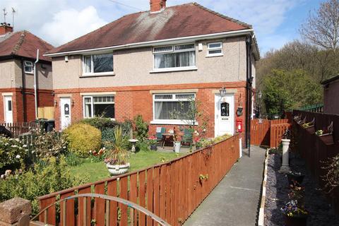 3 bedroom semi-detached house for sale - Ravenscliffe Avenue, Bradford