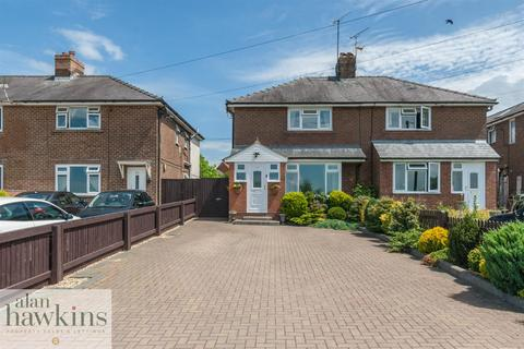3 bedroom semi-detached house for sale - Springfield Crescent, Royal Wootton Bassett SN4 7