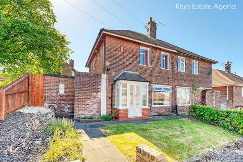 2 bedroom semi-detached house for sale - Carlton Avenue, Tunstall, Stoke-On-Trent