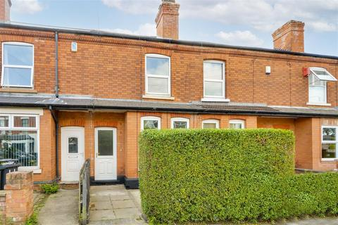 2 bedroom terraced house for sale - 24 Daisy Road, Porchester, Nottingham, NG3 6HH