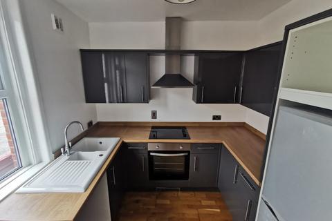 1 bedroom flat to rent - Southampton, SO14