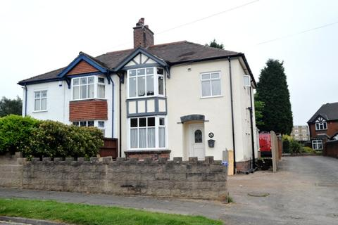 4 bedroom semi-detached house for sale - Palmers Green, Stoke-on-Trent, st4