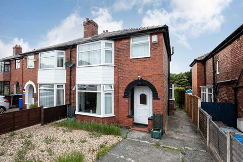 3 bedroom semi-detached house for sale - Shelley Road, Prestwich