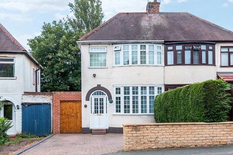 3 bedroom semi-detached house for sale - Lynton Avenue, Aldersley, Wolverhampton, West Midlands, WV6
