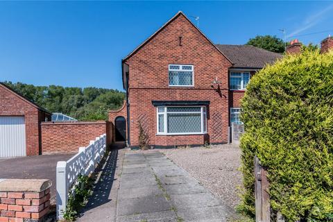 2 bedroom semi-detached house for sale - School Road, Tettenhall Wood, Wolverhampton, West Midlands, WV6