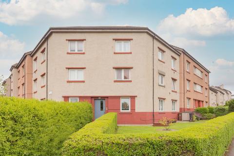 2 bedroom flat for sale - 48/5 Pennywell Road, Edinburgh EH4