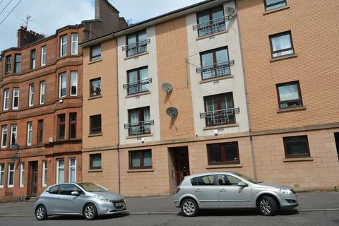 2 bedroom ground floor flat for sale - 0/1 57 Strathcona Drive, GLASGOW, G13 1JH