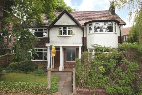 4 bedroom detached house for sale - Hereford Drive, Prestwich