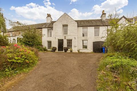 3 bedroom cottage for sale - Glengarry, Main Street, Killin, FK21 8UT