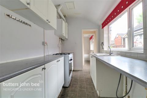 2 bedroom terraced house for sale - Shelton New Road, Stoke-On-Trent