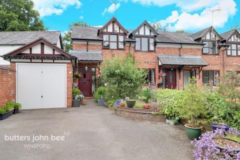 2 bedroom end of terrace house for sale - Littler Grange Court, Winsford
