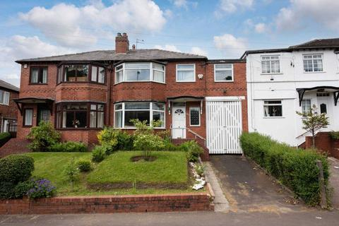 5 bedroom semi-detached house for sale - Bury Old Road, Prestwich