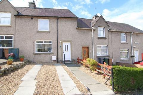 2 bedroom terraced house for sale - 6 Clermiston Hill, Edinburgh, EH4 7DJ