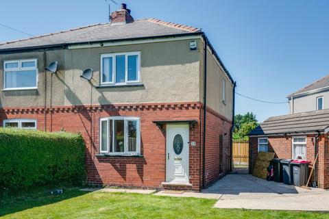 2 bedroom semi-detached house for sale - Moor Lane South, Ravenfield