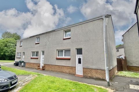 2 bedroom end of terrace house for sale - Glendevon Place, Dalmuir, West Dunbartonshire