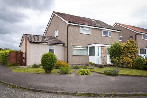 3 bedroom semi-detached house for sale - Rannoch Drive, Kirkintilloch