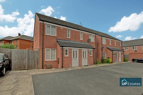 2 bedroom semi-detached house for sale - Claybrookes Lane, Binley, Coventry