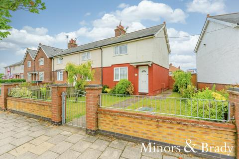 3 bedroom end of terrace house for sale - Harbord Crescent, Great Yarmouth