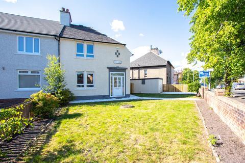 3 bedroom semi-detached house for sale - Scott Street, Hamilton, South Lanarkshire