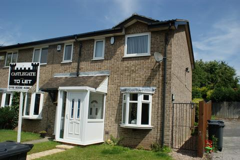 2 bedroom end of terrace house to rent - Quantock Close, Nottingham