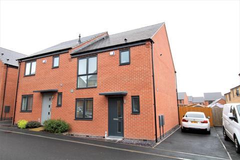 3 bedroom semi-detached house for sale - Garner Road, Giltbrook, Nottingham, NG16
