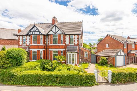 3 bedroom semi-detached house for sale - Cornhill Road, Urmston, Manchester, M41