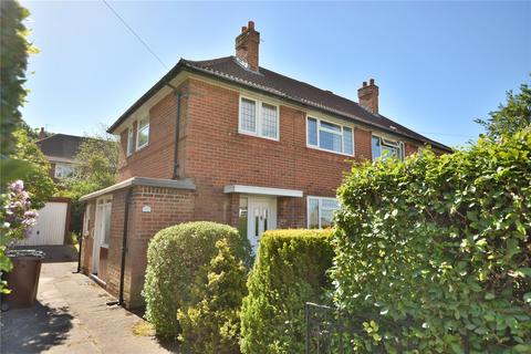 2 bedroom semi-detached house for sale - Deanswood View, Leeds