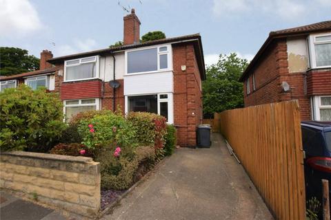 2 bedroom semi-detached house for sale - Station Crescent, Leeds