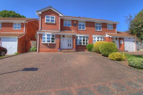 4 bedroom property for sale - Retford Drive, Sutton Coldfield, B76 1DG
