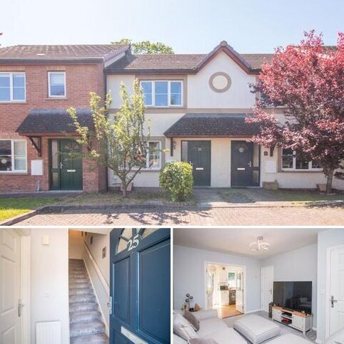 2 bedroom terraced house for sale - 25 Campion Crescent, Reayrt Ny Keylley, Peel