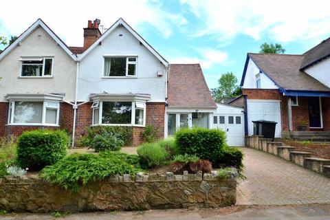 3 bedroom semi-detached house for sale - Priory Road, Kings Heath, Birmingham, B14