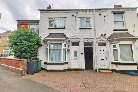 3 bedroom terraced house for sale - Heath Lane, West Bromwich, West Midlands, B71 2BN