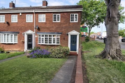 3 bedroom end of terrace house for sale - Georgian Court, West Moor, Newcastle Upon Tyne