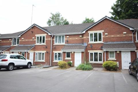 2 bedroom apartment for sale - HEIGHTS COURT, Heights Lane, Cronkeyshaw, Rochdale OL12 0AJ
